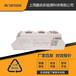 绝缘栅双极晶体管IGBTSKM100GB128D德国西门康焊接机IGBT模块