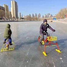 冰上自行车雪地自行车冰雪两用车冰雪娱乐园设备