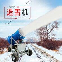 山东卧童人工造雪机滑雪场人工造雪机大型室外造雪机户外造雪机