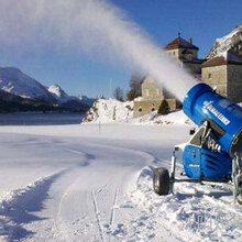 山东卧童滑雪场人工造雪机滑雪场造雪机大型造雪机戏雪乐园