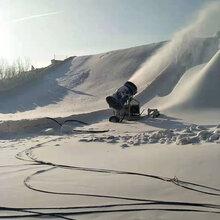 山东卧童大型滑雪场造雪机全自动人工降雪机滑雪场必备