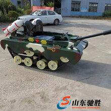 冰雪乐园设备双人游乐坦克山东卧童雪地履带坦克