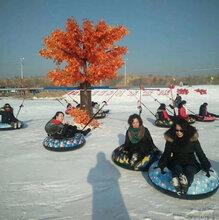 趣味性高观赏性强大雪地大型游乐设备雪地转转戏雪设备