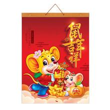 惠州专业从事挂历供应商日历生产厂家图片