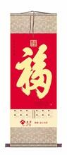 中山专业生产丝绸挂轴报价挂轴生产厂家图片