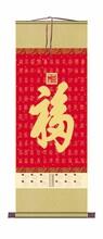 中山专业生产丝绸挂轴厂家报价生产厂家图片