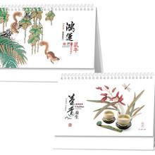 广州专业生产台历批发价格生产厂家图片