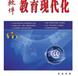 農村區域發展類國家級期刊論文發表,10年北大核心期刊發表經驗