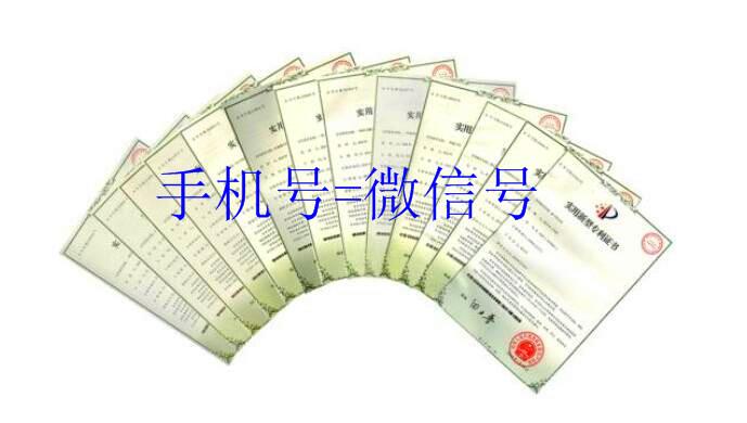 烏魯木齊大學保研加分申請實用新型專利加急辦理,包拿證包授權
