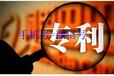 济南高新技术企业评定申请发明专利代理申请费用