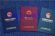 重庆大学保研加分申请外观专利代理申请,包拿证包授权