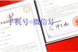 鄭州落戶加分申請外觀專利代理申請費用