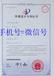 广州大学保研加分申请外观专利快速授权拿证