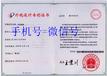 南寧評職稱申請外觀專利加急辦理,包拿證包授權
