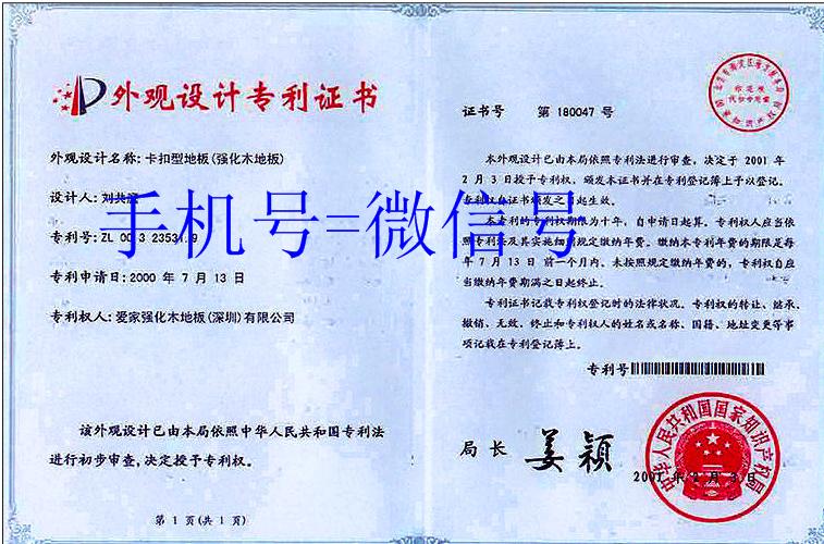无锡自主招生申请发明专利包撰写包授权