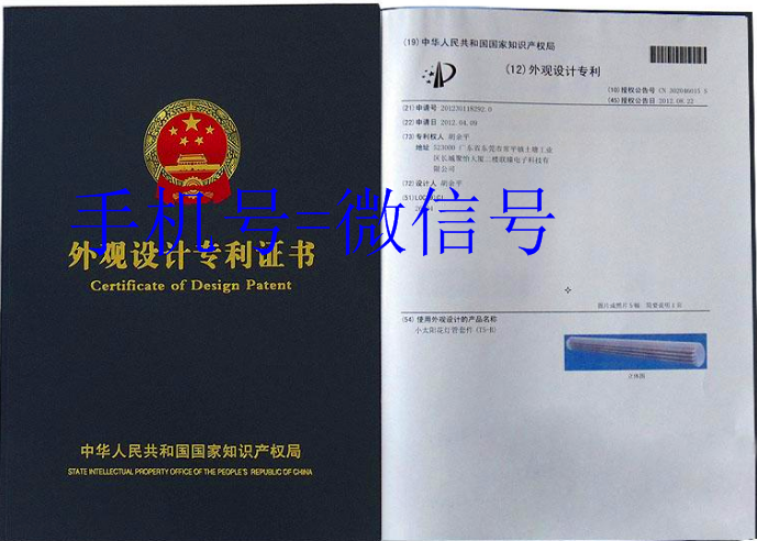 重庆产品推广申请发明专利代理申请费用