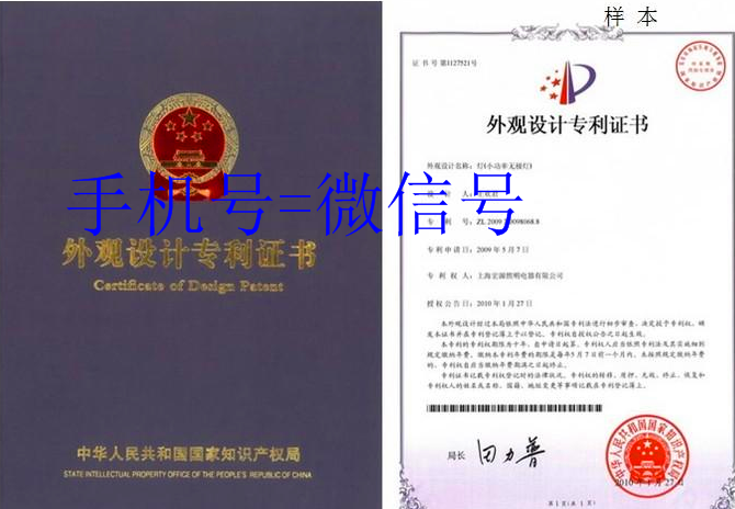苏州产品推广申请实用新型专利加急办理,包拿证包授权