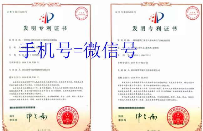銀川報項目申請外觀專利加急辦理,包拿證包授權