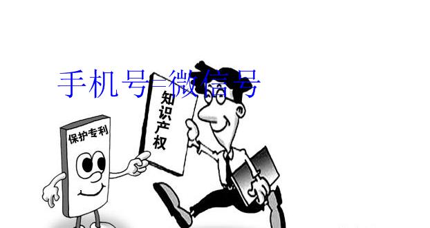 廣州產品推廣申請發明專利代理申請費用