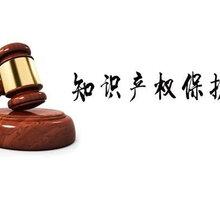 广州番禺要注册公司怎么办理营业执照