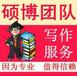 計算機科學與技術類省級期刊發表論文,發表論文錄用見刊付款