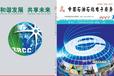 油气储运工程类研究生发表SSCI核心期刊包写包检索,1区因子1分