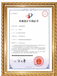 鄭州大學保研加分申請外觀專利包授權包拿證
