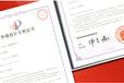 寧波大學保研加分申請發明專利快速授權拿證