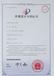 杭州落户加分申请外观专利转让专利