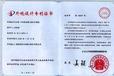 南寧產品推廣申請外觀專利轉讓專利