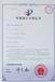 東莞報項目申請實用新型專利包授權包拿證