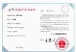 无锡产品推广申请外观专利代理申请费用