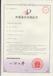 天津大學保研加分申請實用新型專利包授權包拿證