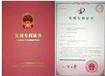 廣州落戶加分申請實用新型專利包授權包拿證