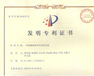 廈門落戶加分申請外觀專利包授權包拿證