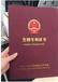 西安评职称申请实用新型专利代理申请费用