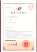 寧波落戶加分申請外觀專利轉讓專利
