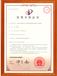 銀川自主招生申請實用新型專利轉讓專利