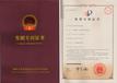 青島評職稱申請發明專利代理申請費用
