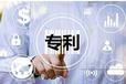 西安評職稱申請實用新型專利快速授權拿證