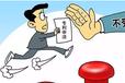 長春評職稱申請實用新型專利專業代辦包下證