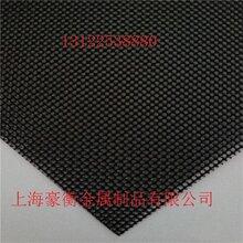 上海金刚网纱窗-不锈钢网窗纱-隐形窗纱-认准上海豪衡金属制品有限公司图片