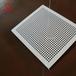 鍍鋅沖孔板-不銹鋼沖孔網-圓孔沖孔網價格-上海豪衡廠家現貨-支持加工定做