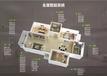 智軒物聯網全屋智能家居智能調光模式家居系統智能家居