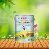 友情漆儿童房涂料儿童漆水性乳胶漆环保水性涂料净味耐擦洗家用