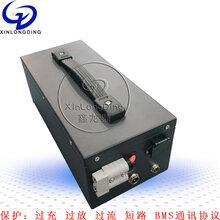 磷酸铁锂电池组太阳能专用电池12.8V60AH37200户外照明电源图片