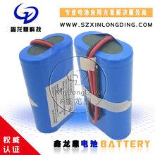 手提灯锂电池组7.4V3200mAh松下锂电池包186502串锂电池医疗设备图片