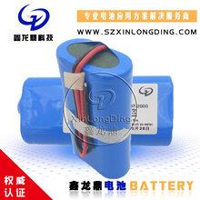 强光手电应急手提探照灯7.4V2600mAh18650锂电池组12V图片