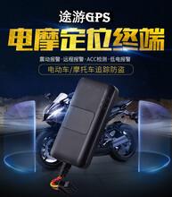 魯山道汽車監控系統/無線GPS/車載GPS/免接線gps定位器圖片
