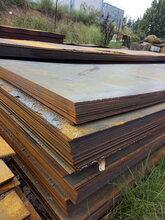 云南花纹板中厚板热轧钢板价格规格型号